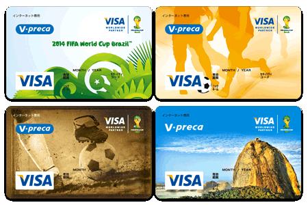 V-Preca|About V-Preca|Internet-only Visa Prepaid Card