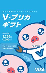 vanilla gift card balance japan
