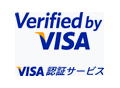 VISA Verification Service