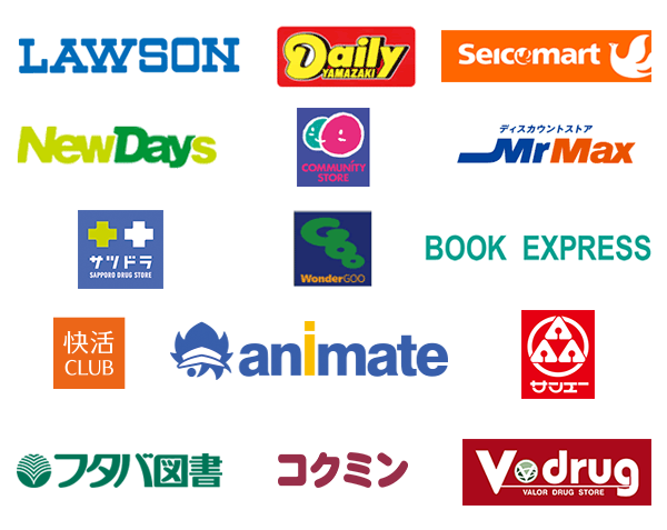 LAWSON, Circle K Sankus, DY,Seicomart, NewDays, Save On,COMMUNITY-STORE,SAPPORO DRAG STORE,MrMax,WonderGOO,BOOK EXPRESS